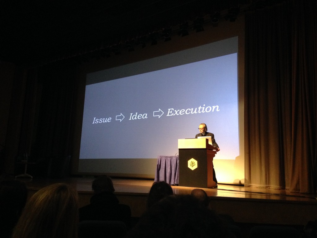 D&AD President's Lectures – Yuya Furukawa