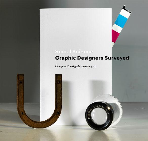 https://graphiquefantastique.com/wp-content/uploads/2015/03/GraphicDesign-Survey3.jpg