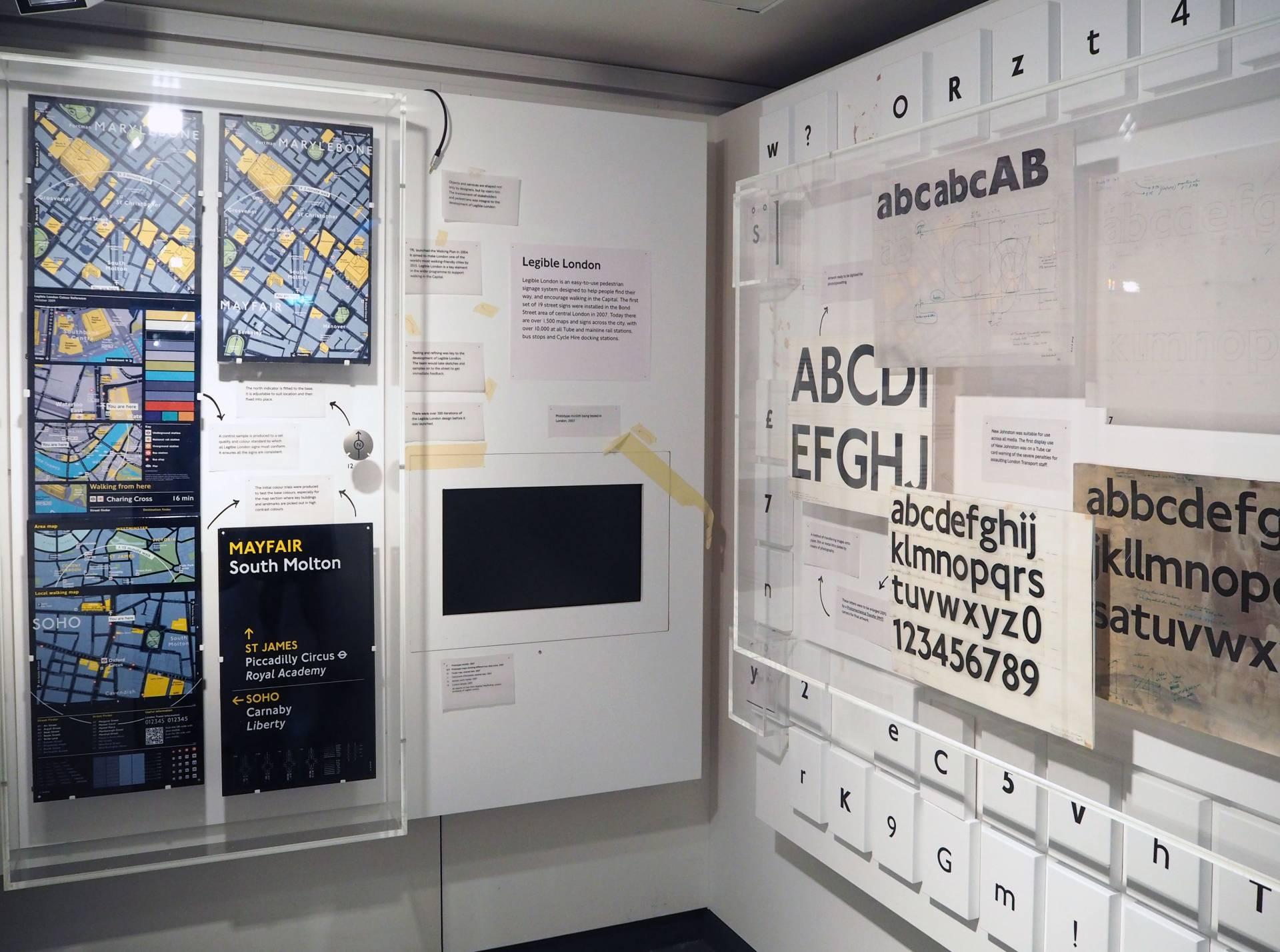 Designology London Transport Museum
